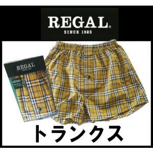REGAL トランクス メンズ 紳士 リーガル 71030060-1|e-monohasin