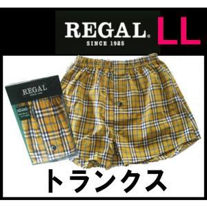 REGAL トランクス LL メンズ 紳士 リーガル 71030062|e-monohasin