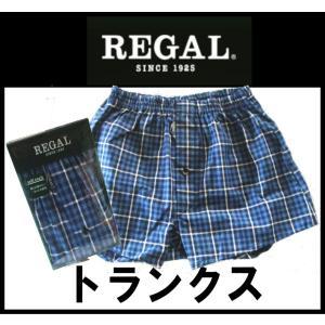 REGAL トランクス メンズ 紳士 リーガル 71030063-4|e-monohasin