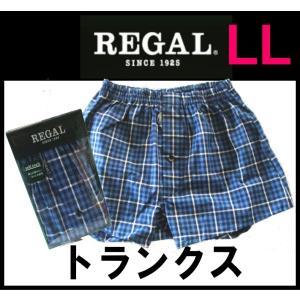 REGAL トランクス メンズ  LL 紳士 リーガル 71030065|e-monohasin