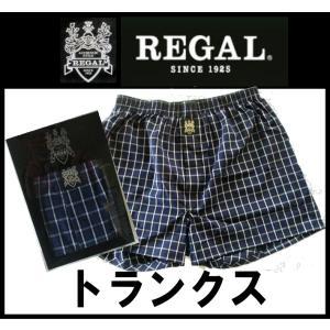 REGAL トランクス メンズ 紳士 リーガル 71030066-7|e-monohasin