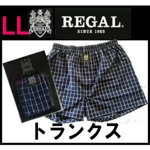 REGAL トランクス LL メンズ 紳士 リーガル 71030068|e-monohasin