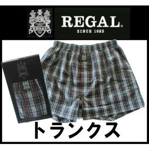 REGAL トランクス メンズ 紳士 リーガル 71030069-0|e-monohasin