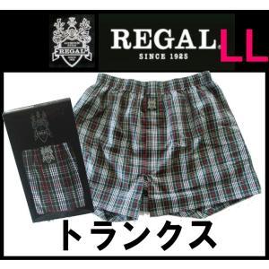 REGAL トランクス LL メンズ 紳士 リーガル 71030071|e-monohasin