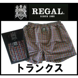 REGAL トランクス メンズ 紳士 リーガル 71030072-3|e-monohasin