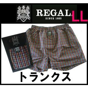 REGAL トランクス LL メンズ 紳士 リーガル 71030074|e-monohasin