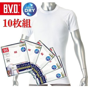 BVD 半袖 丸首 シャツ Tシャツ メンズ  吸湿速乾 10枚組 ポイント10倍 71010037 e-monohasin