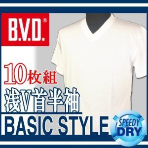 BVD 半袖  V首 シャツ メンズ 吸湿速乾 10枚組 Tシャツ ポイント10倍 71010030 e-monohasin