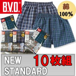 BVD トランクス メンズ 紳士 10枚組 スタンダード B.V.D 71030043 e-monohasin