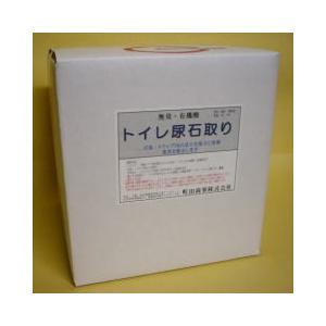 トイレ尿石取り 20L 箱|e-monokoubou