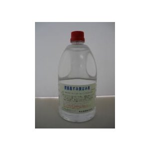 便器 洗浄剤 黒ずみ 黄ばみ 1L×3本 e-monokoubou