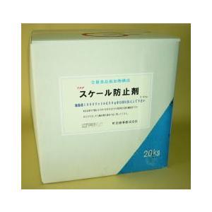 スケール防止剤 液体 20kg|e-monokoubou