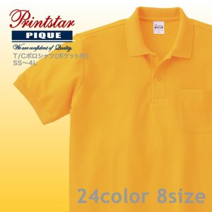 Printstar(プリントスター) | T/Cポロシャツ(ポケット付) | レッド イエロー オレンジ ピンク ブルー グリーン | SS S M L LL 3L 4L | メンズ レディー -T-|e-monoutteru