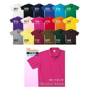 無地 ポロシャツ レディース メンズ 半袖 プリントスター ゴルフ カジュアル Printstar 00193 -T-|e-monoutteru