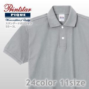 Printstar(プリントスター) | スタンダードポロシャツ | ホワイト ブラック ネイビー グレー ブラウン | SS S M L LL | 00223sdp (無地/運動会/体育祭 -T-|e-monoutteru