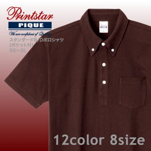 Printstar(プリントスター) | スタンダードB/D(ボタンダウン)ポロシャツ(ポケット付) | ホワイト ブラック ネイビー グレー | SS S M L LL 3L | 00225 -T-|e-monoutteru