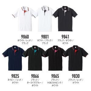 United Athle ポロシャツ 半袖 シンプル 綿65% ポリエステル35% 6.2オンス ホワイト ピンク レッド ブルー ブラック XS S M L 2L ドライカノコ ハイブリッド|e-monoutteru