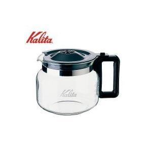 Kalita(カリタ) コーヒーメーカー用 1.7Lデカンタ...