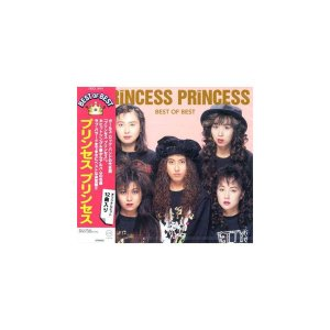 CD PRINCESS PRINCESS(プリンセス プリンセス) BEST OF BEST DQCL-2043