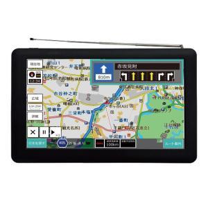 2018年度リリース地図搭載モデル 7インチワンセグポータブルナビゲーション EB-OT01K
