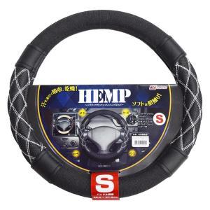 シーエー産商 ヘンプダイヤモンドメッシュハンドルカバー S ブラック H-653