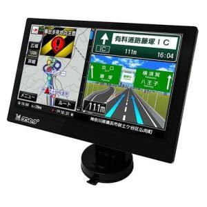 2019年度版 ゼンリンマップるるぶDATA搭載 9インチワンセグTV付 ポータブルナビゲーション OT-N92AK