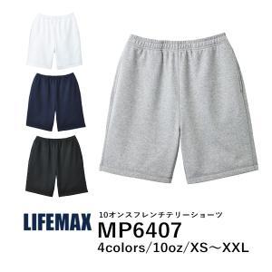 【B】パンツ 無地 メンズ レディース ユニセックス 黒 白...
