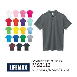 ポロシャツ 無地 メンズ 半袖 レディース ユニセックス 黒...