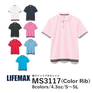 【B】ポロシャツ 無地 半袖 レディース 黒 白 4.3オン...