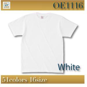 【F】CROSS STITCH(クロススティッチ) | オープン エンド マックス ウェイト Tシャツ 6.2oz | ホワイト(白) | 90cm〜150cm | oe1116