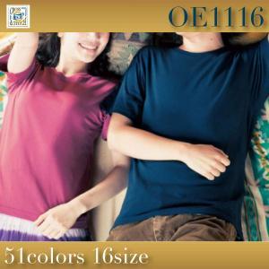 【F】CROSS STITCH(クロススティッチ) | オープン エンド マックス ウェイト Tシャツ 6.2oz | ブラック・グリーン・ブルー・ネイビー・デニム | XS〜XL | oe1116