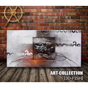 洗練されたデザインと特殊な技術で作られた立体造形油絵 【3D-FISH】|e-monz