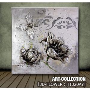 洗練されたデザインと特殊な技術で作られた立体造形油絵アート【3D-FLOWER-H1320AY】|e-monz