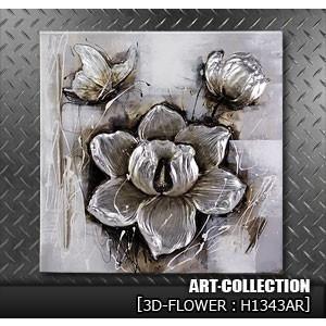 洗練されたデザインと特殊な技術で作られた立体造形油絵アート【3D-FLOWER-H1343AR】|e-monz
