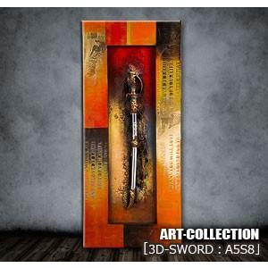 洗練されたデザインと特殊な技術で作られた立体造形油絵アート【3D-SWORD_A5S8】|e-monz