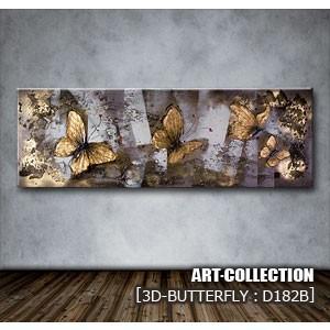 洗練されたデザインと特殊な技術で作られた立体造形油絵アート【3D-BUTTERFLY:D182B】|e-monz