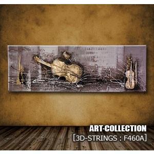 洗練されたデザインと特殊な技術で作られた立体造形油絵アート【3D-STRING:F460A】|e-monz