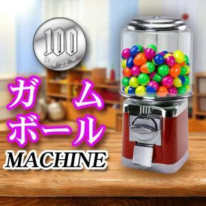 おしゃれな100円硬貨用ガチャボールマシン【SAM60-16A】お店やお家など、あらゆる場所で大人気!|e-monz