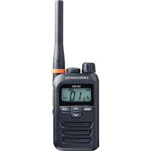 特定小電力トランシーバー インカム FTH-314+タイピンマイクセット スタンダード 八重洲無線|e-musen|02