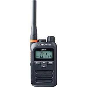 特定小電力トランシーバー インカム FTH-314 スタンダード 八重洲無線|e-musen|02