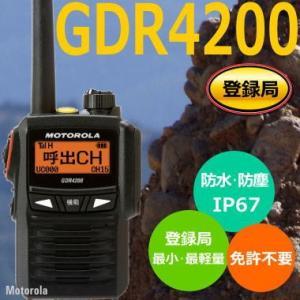 簡易業務用無線機 登録局 インカム GDR4200 モトローラ MOTOROLA|e-musen