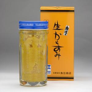 生からすみ 70g|e-nagasaki