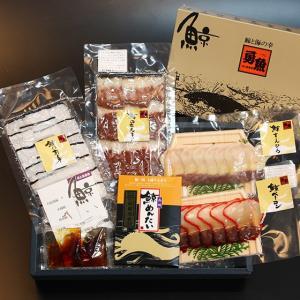 鯨肉詰合せ ご贈答セット「恵比寿」|e-nagasaki
