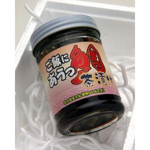 ご飯にあうっ鯛「茶漬け」3本セット|e-nagasaki