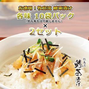長崎産の新鮮な真鯵(まあじ)を原料に、秘伝の出汁に漬けこんだ、おいしいお茶漬けです。  ご家庭向けの...