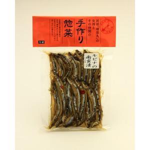 キビナの南蛮漬(ゆず風味)|e-nagasaki