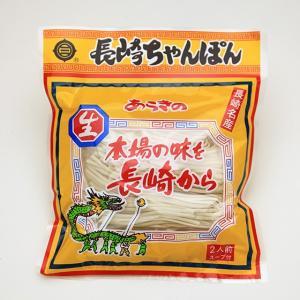あらきの長崎ちゃんぽん2人前(CP-1)|e-nagasaki