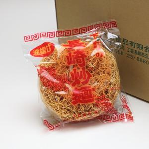【業務用】下町食品の油揚げ皿うどん麺 約20人前(2人前100g×10袋入)|e-nagasaki