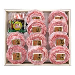 黒豚ロールステーキ10個セット|e-nagasaki