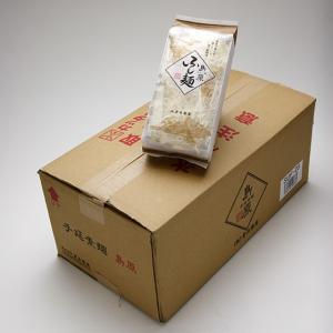 手延べ麺 島原 ふし麺(200g)×12袋 カートンパック|e-nagasaki